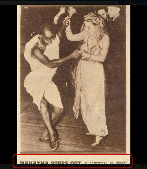 DANCING GANDHI 2.png
