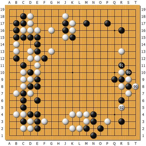 13NHK_Go_Sakata56.png
