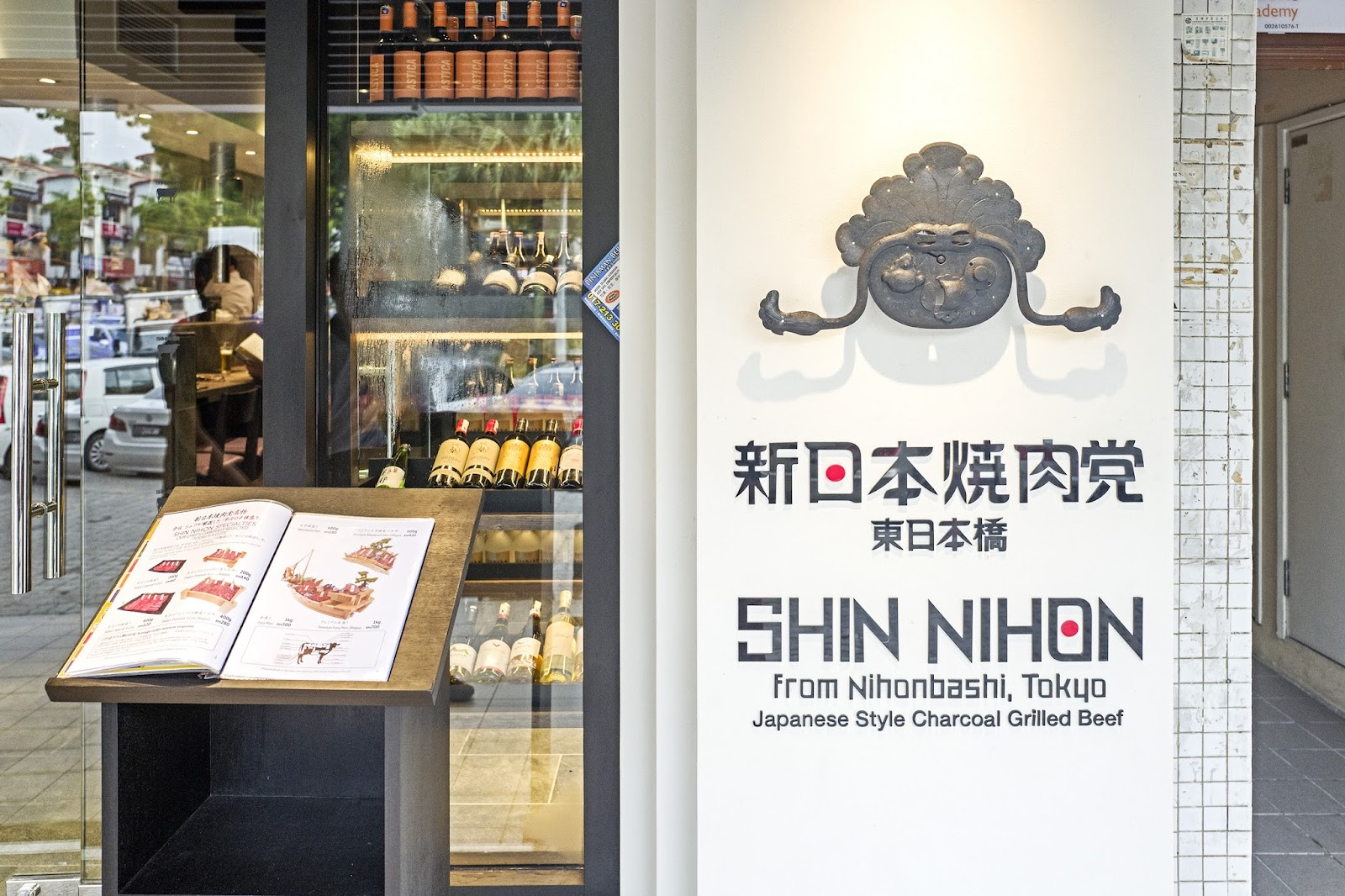 shinnihon-L1060668.jpg
