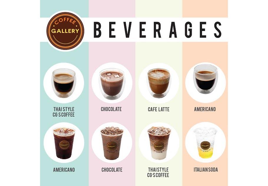 coffee-gallery_02.jpg