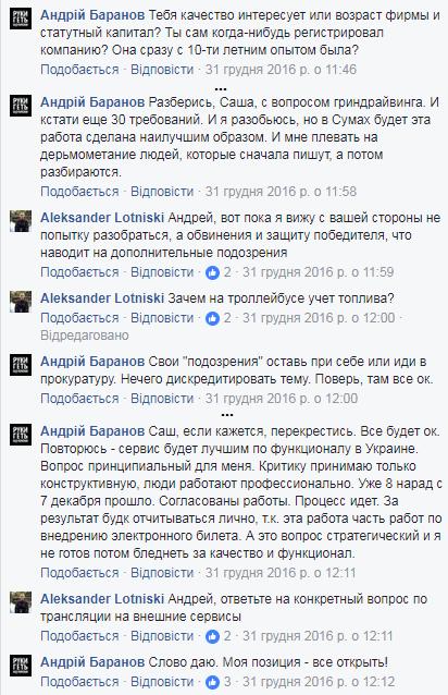 баранов жпс 0.png