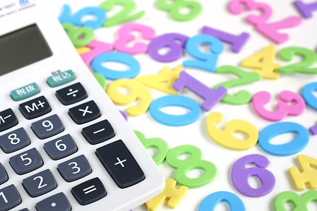 農業を始める前に知っておきたい!節税ポイントと対策について紹介!