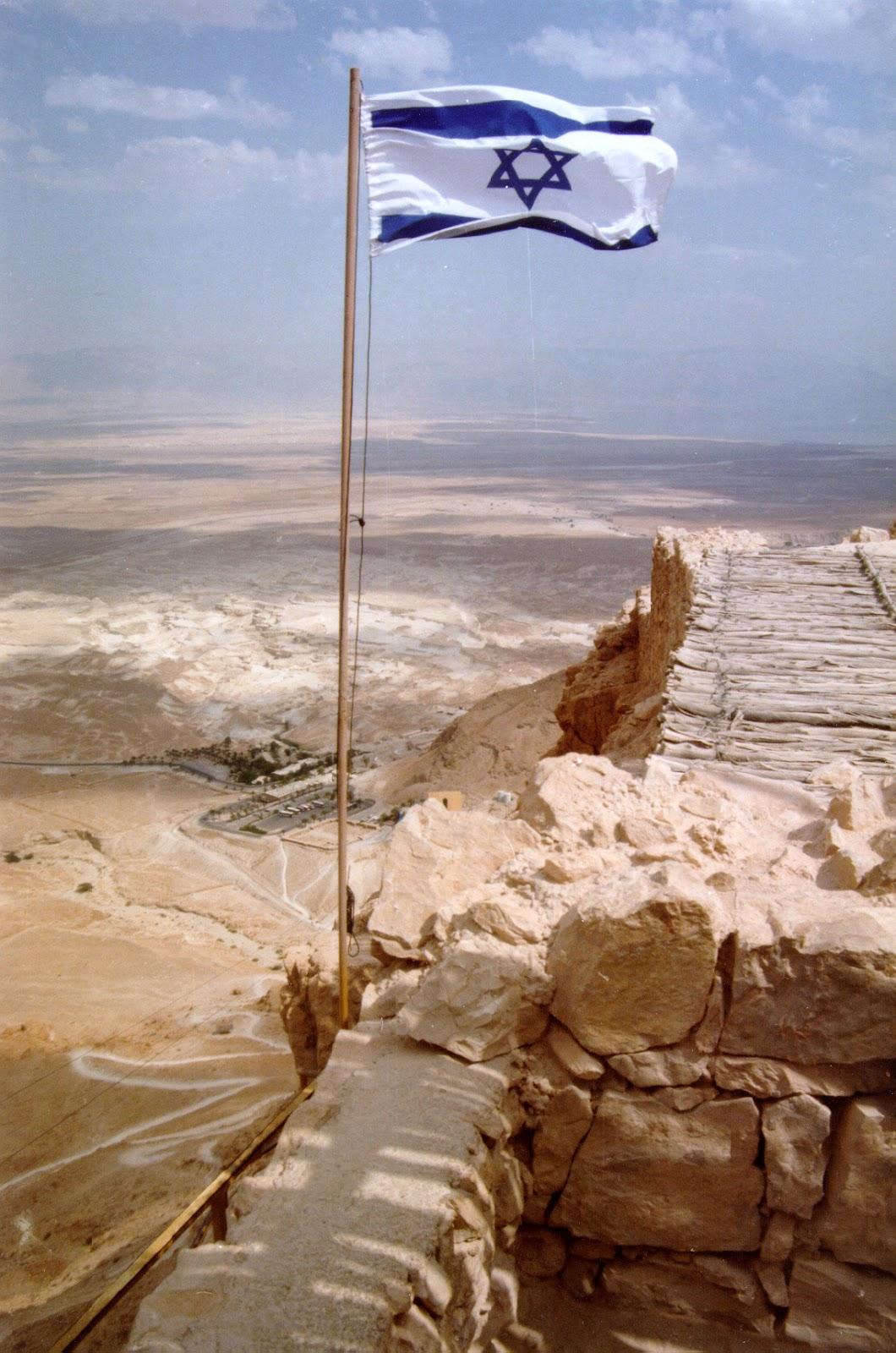 Central - Flag at Masada.jpg