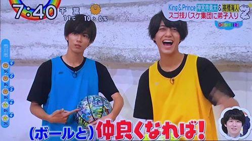 "Ninja Skill Ballerz on Twitter: ""Good job ""KAITO and YUTA"" 💪 and congrats  2000th @ZIP_TV ✨ See you tomorrow! #キンプリ #ZIP #じぐかい #弟子入り #DESHIRI # フリースタイルバスケ #NinjaSkillBallerz… https://t.co/QLM1URpxNV"""