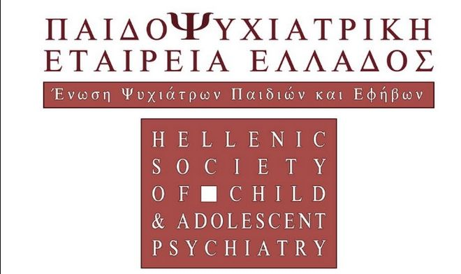 logo+psyxiatriki.jpg