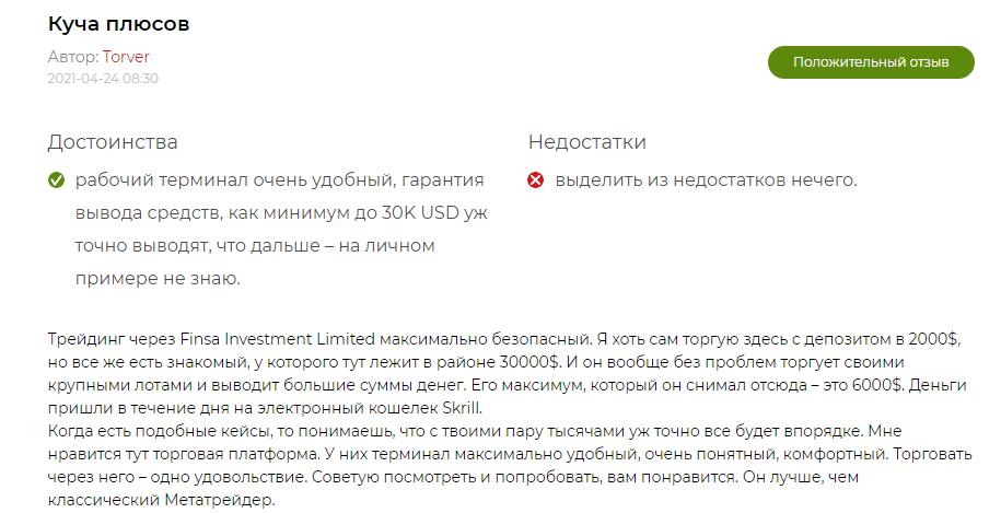 Finsa Investment Limited: отзывы трейдеров и анализ условий