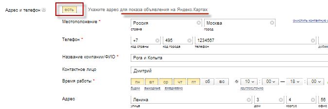 http://ktonanovenkogo.ru/image/23-09-201423-41-45.png