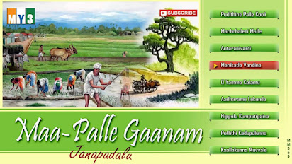 Buy ramayana vishavruksham: kathalu, vyasalu book online at low.