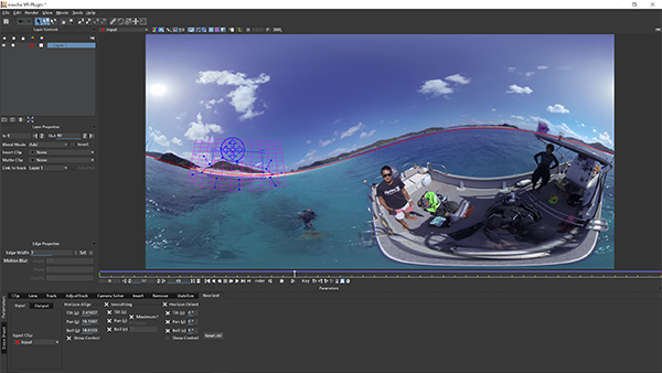 VR-Horizon7_600.png