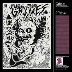 cover of the Visions album