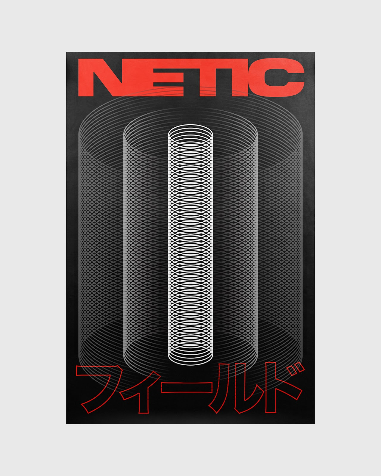 Netic poster by Xtian Miller