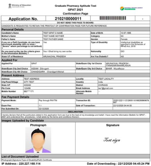Replica of GPAT 2021 Application Form