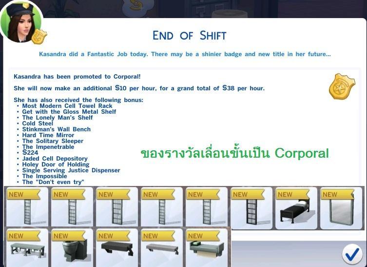 http://www.thaithesims4.com/uppic/00165527.jpg