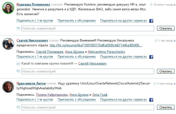 ищу работу в москве сантехника сутки трое