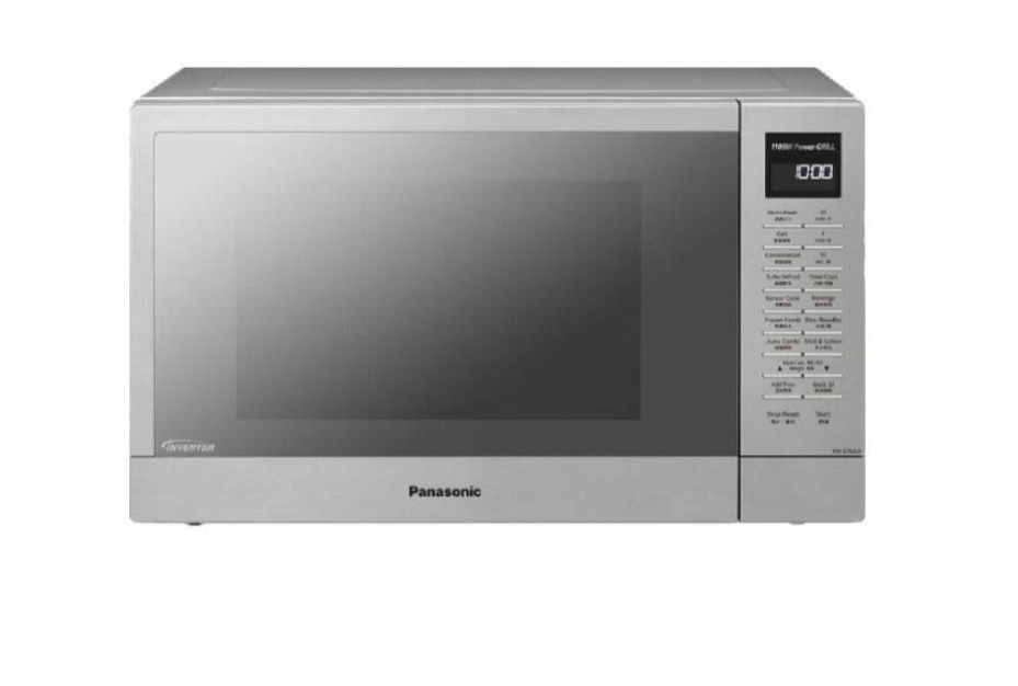 It has auto-cook and auto-reheat features: shopjourney