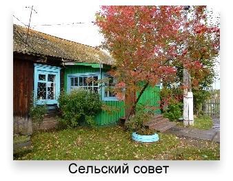 C:\Users\Юля\Pictures\Бараит\47.jpg