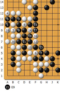40meijin01_049.png