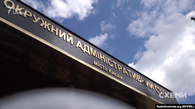 Частина скарг, що надходить до ДСУ, стосуються Окружного адмінісуду Києва