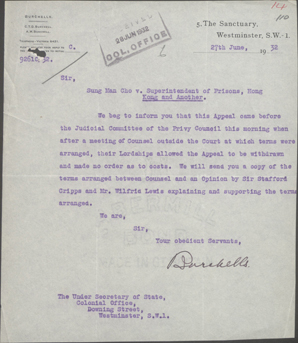 Letter from Burchells to Colonial Office 27-06-1932 72 dpi.jpg