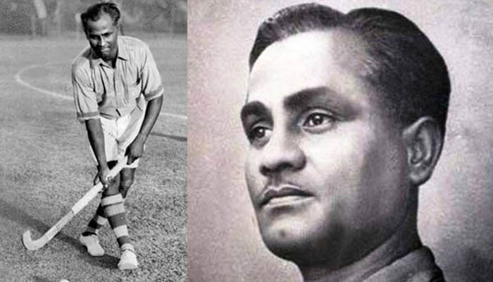 Dhyan Chand Hockey