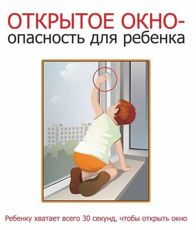 http://krz-liski.detkin-club.ru/images/parents/_59469e5f1901c.jpg