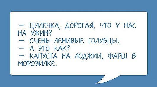 анекдоты из Одессы_05