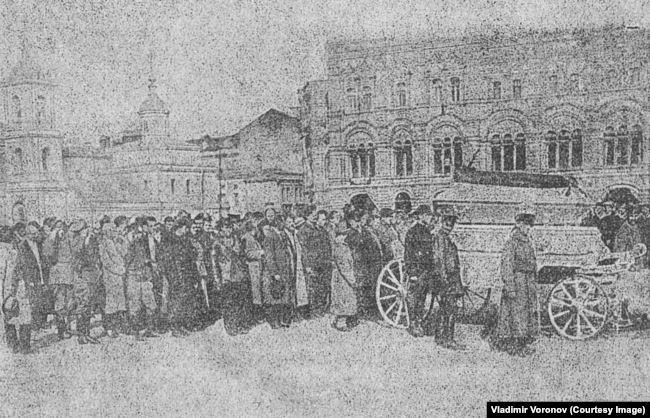Похороны погибших в результате взрыва