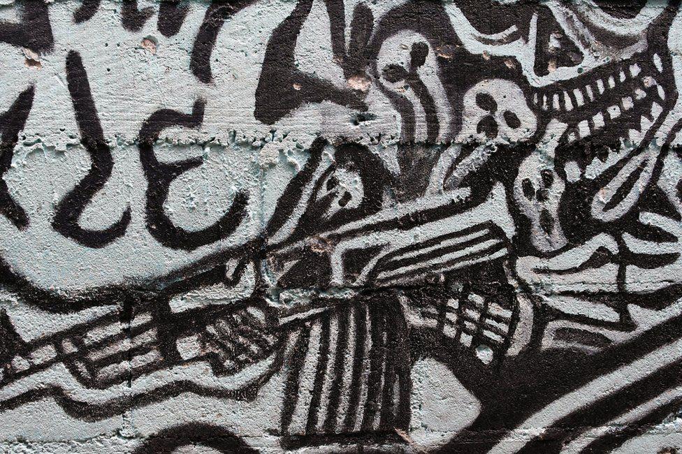 Граффити на стене тюрьмы в Сан-Педро Сула, Гондурас