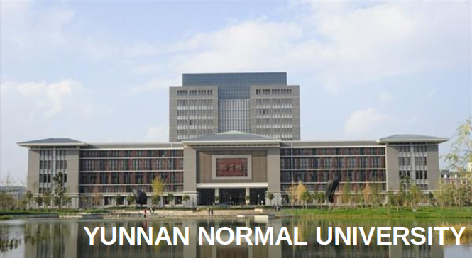 Yunnan Normal University Main Image.png