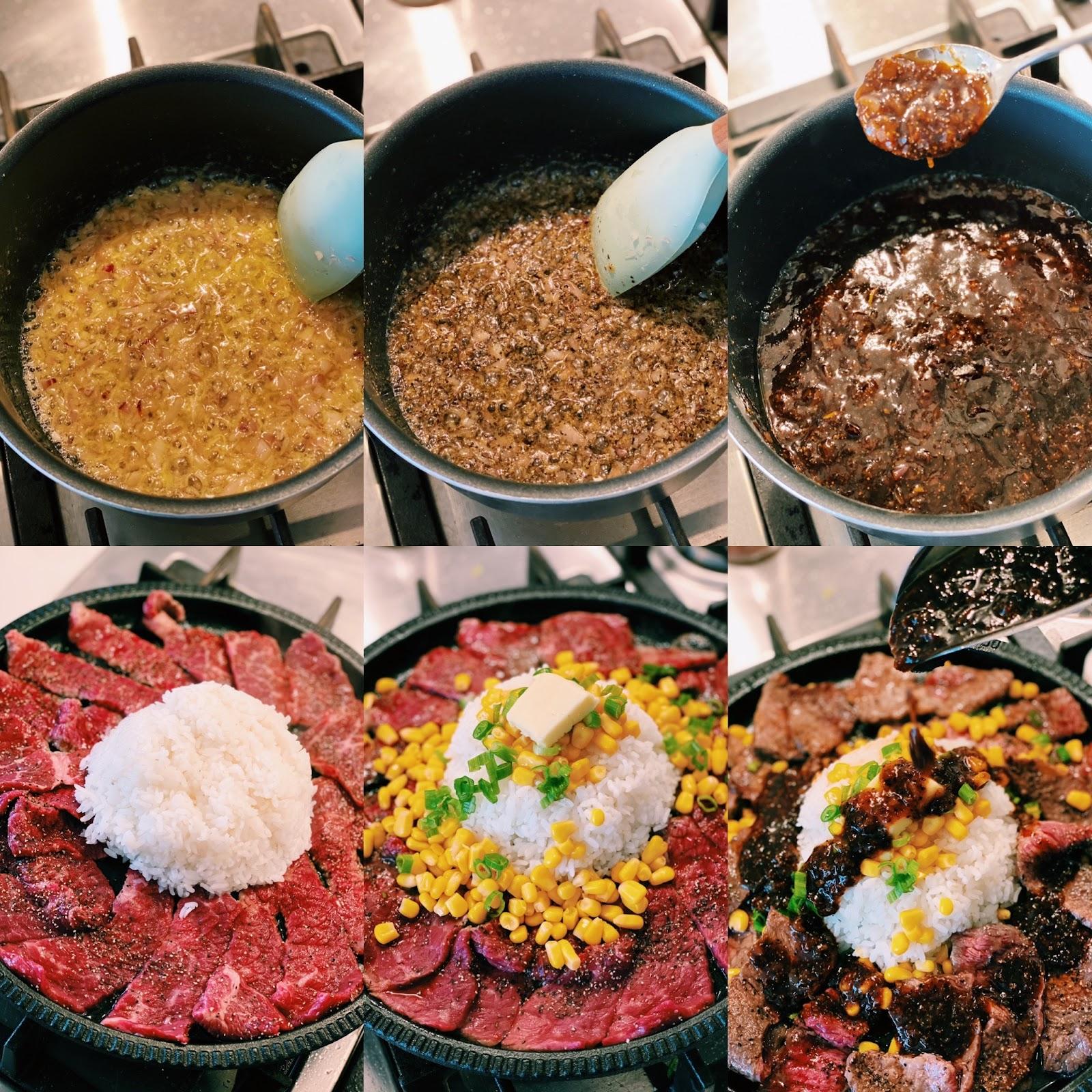 Taiwanese Black Pepper Steak Sauce