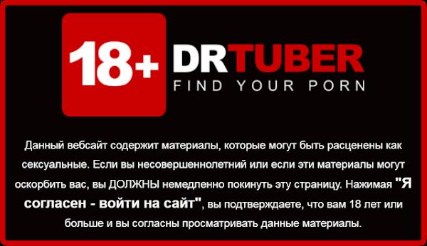 Бодиарт и секс видео