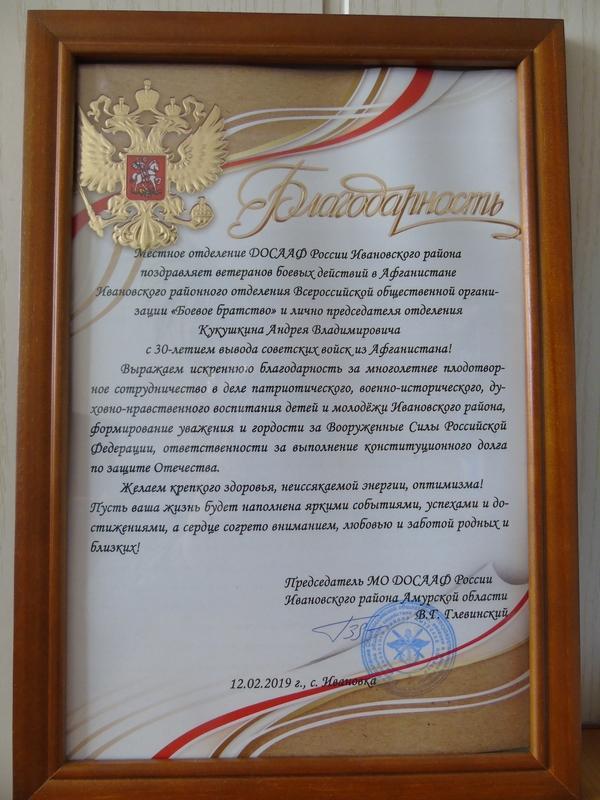 http://ivanovka-dosaaf.ru/images/dsc07255.jpg