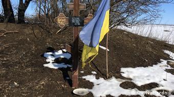 Могила українського військового в Гнутово