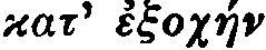 342-Hebrew01.jpg