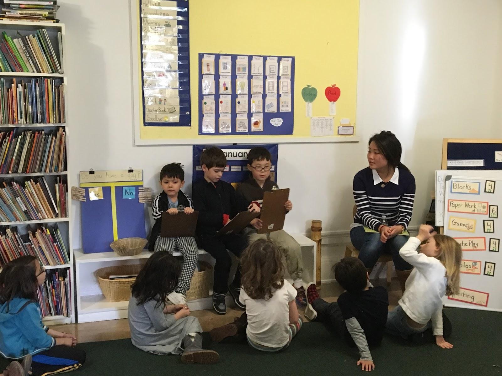 Kindergarten - 1.JPG