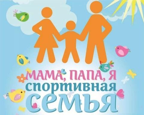 http://ds7-romashka.ucoz.ru/novosti/ECF_8LsXkAA8ABy.jpg