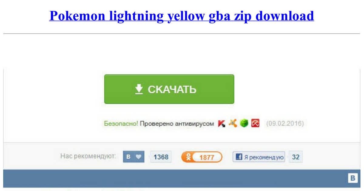 Download pokemon thunder yellow gba zip