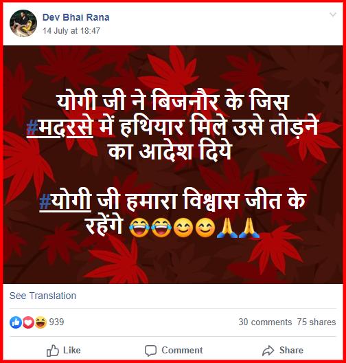 screenshot-www.facebook.com-2019.07.16-11-18-06.png