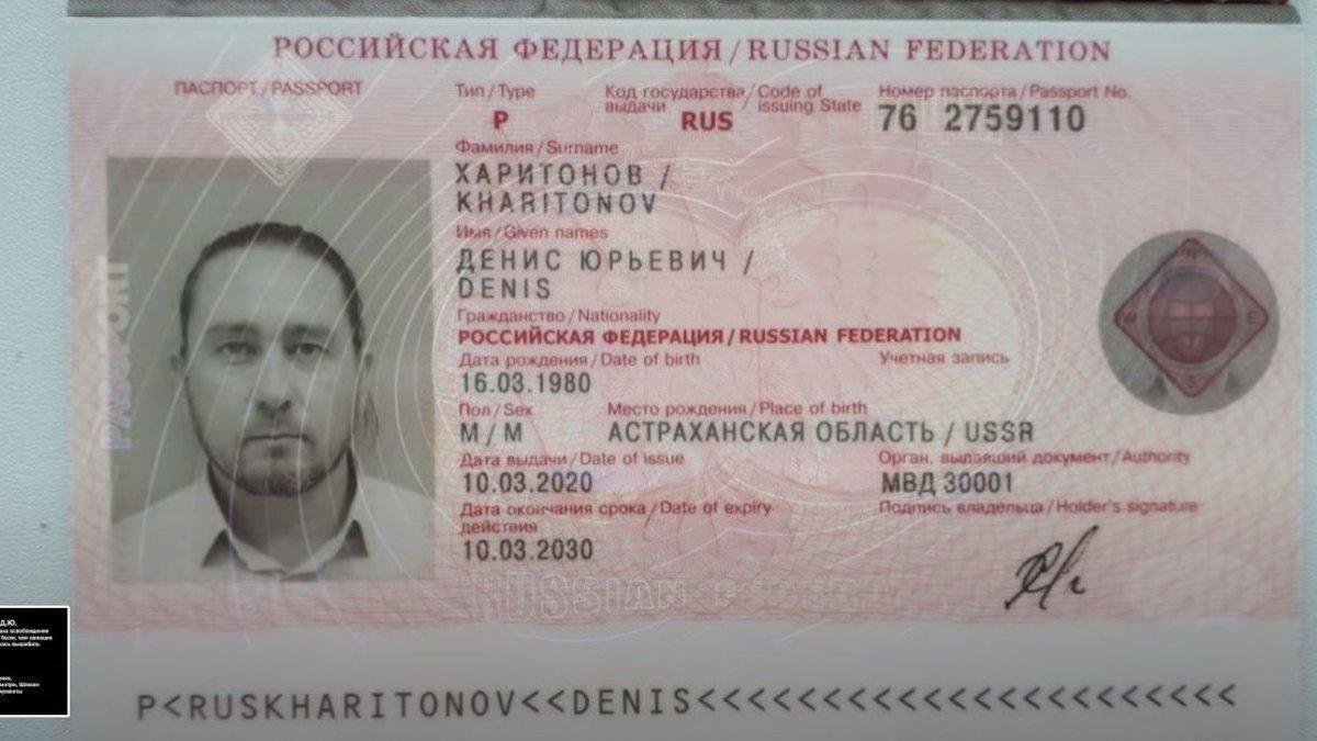 Рассказ вагнеровцов о сбитых украинских самолетах: видео, фото