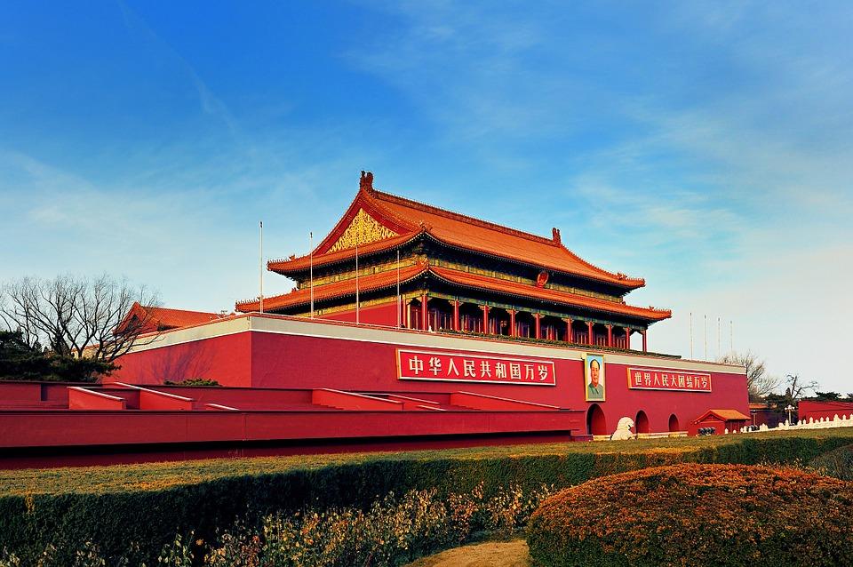 北京, 国立故宮博物院, 天安門広場