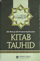 Kitab Tauhid | RBI