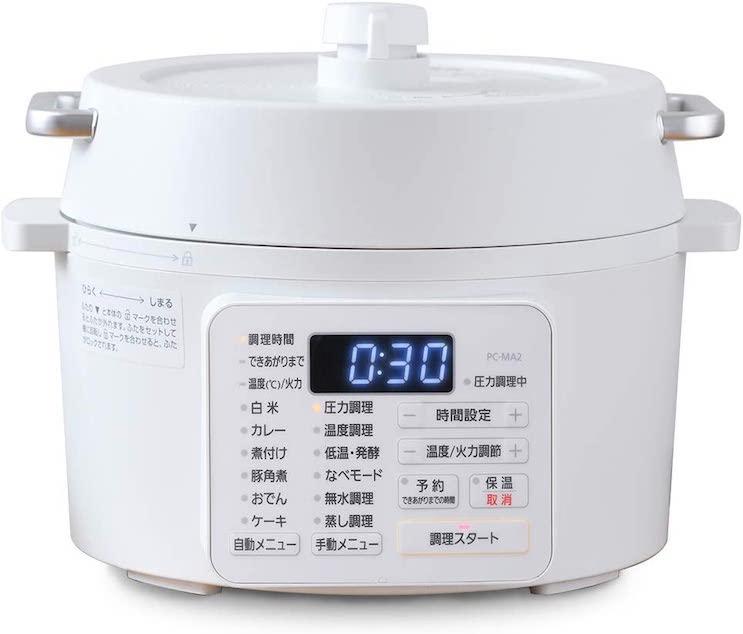 電気圧力鍋 2.2L