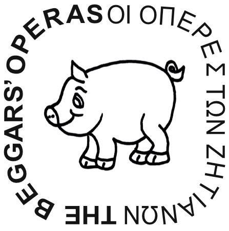 operazitianon_logo