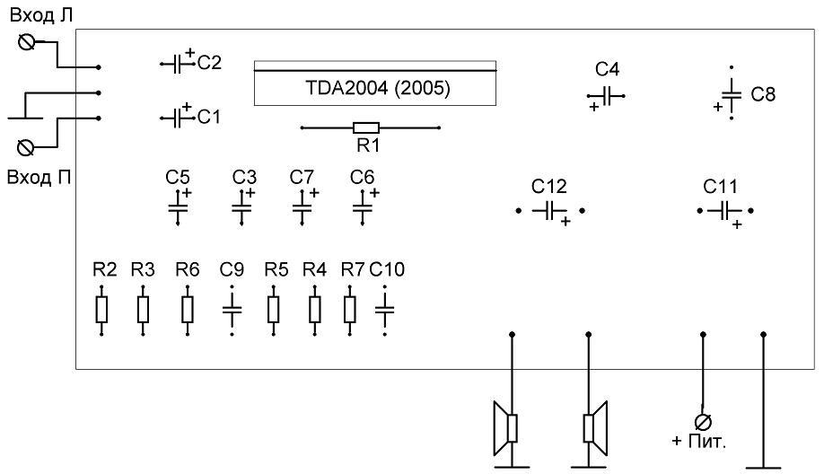 микросхемы TDA 2004