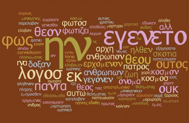 john1118greekwordle_thumb.jpg