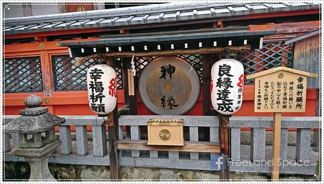 地主神社6.JPG