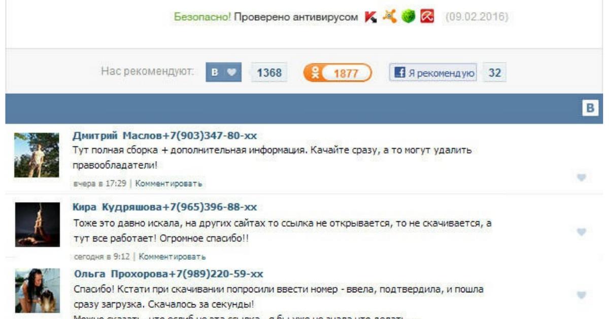 Гдз по чувашскому 6 класс абрамова