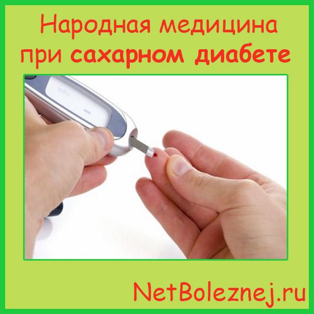 народная медицина как вывести глистов