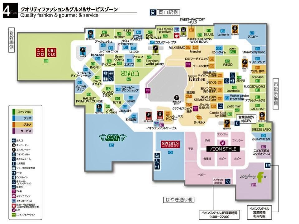 A155.【岡山】4階フロアガイド 170116版.jpg