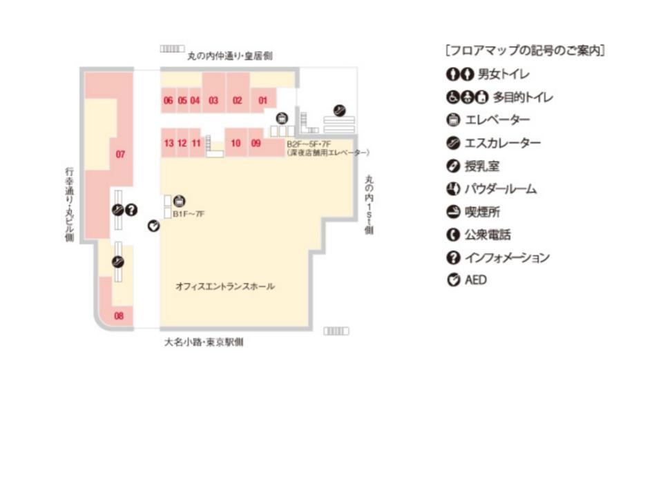 O032.【新丸ビル】1Fフロアガイド170425版.jpg